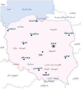 نقشه لهستان به فارسی