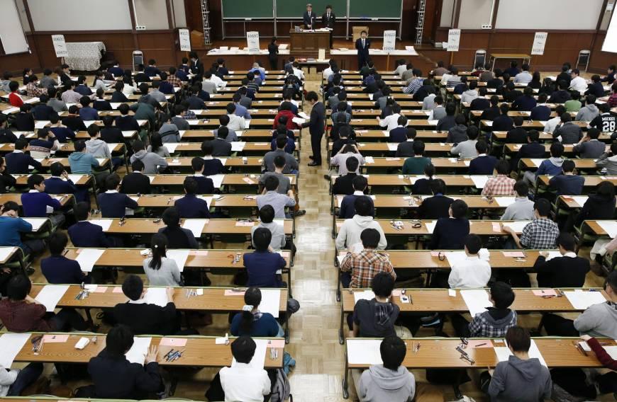 دانشگاههای کشور ژاپن